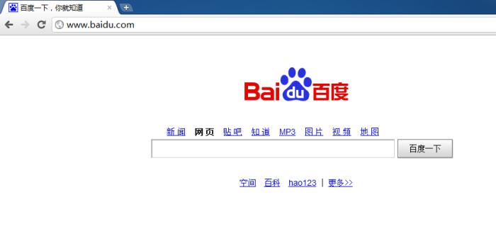 Baidu.com page