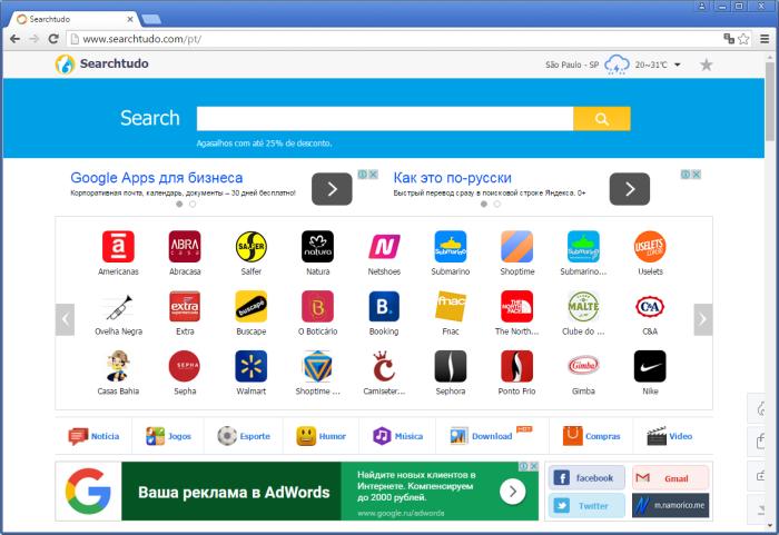 remove Searchtudo.com page