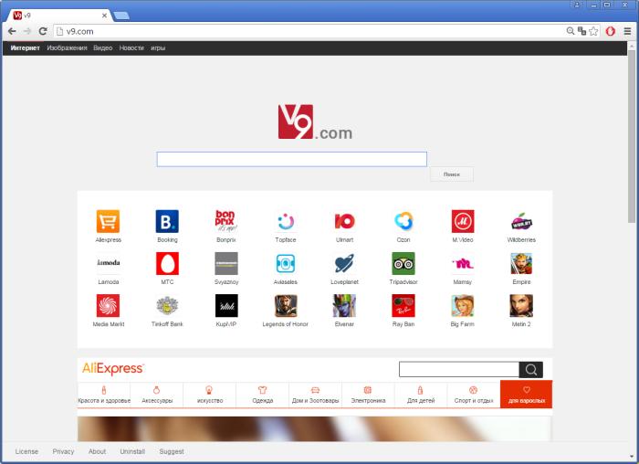 V9.com search page