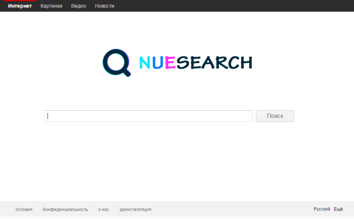 Nuesearch.com page