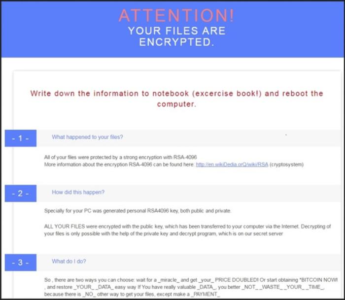 Microsoft Decryptor ransomware