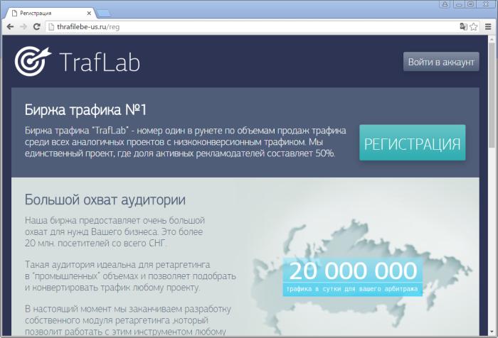 thrafilebe-us.ru page