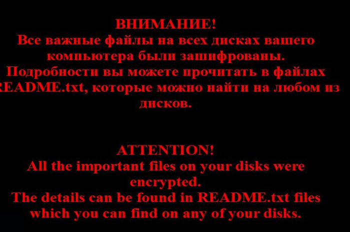 Troldesh ransomware note