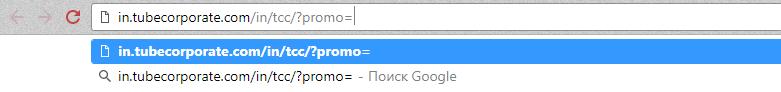 Tubecorporate.com