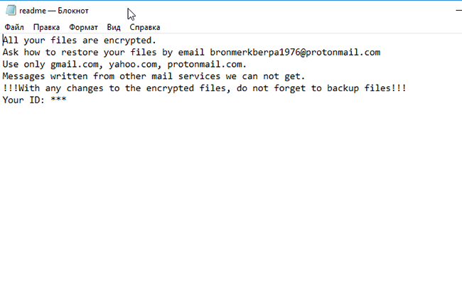 B2DR ransomware