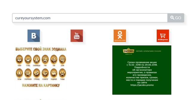 Searcher.ilowcost.ru