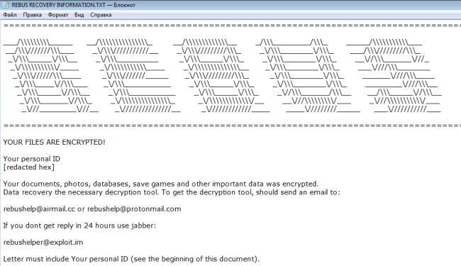 Scarab-Rebus ransomware