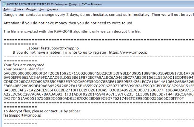 Scarab-Danger ransomware