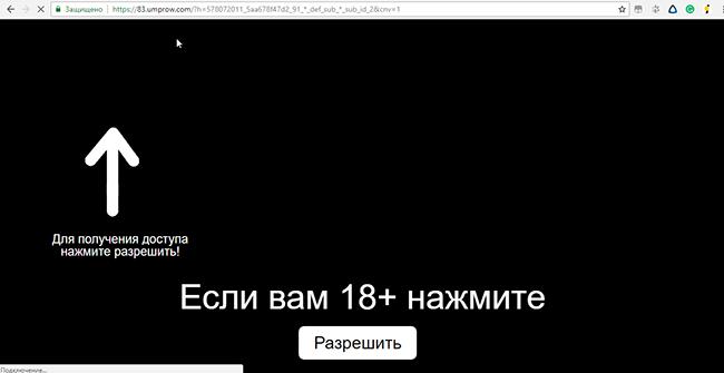 Umprow.com