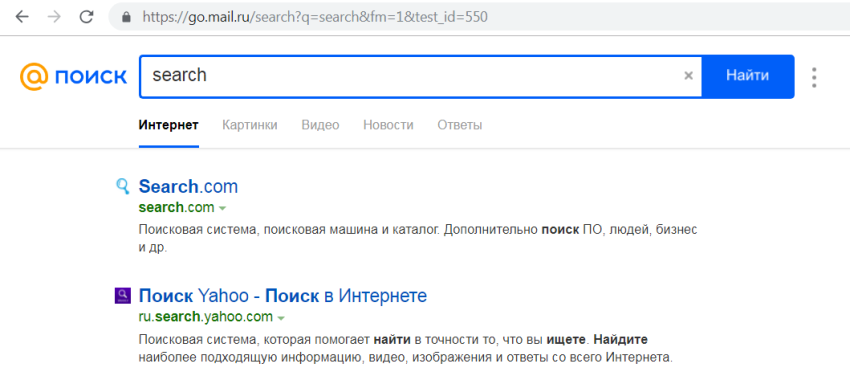 delete Mail.ru search virus