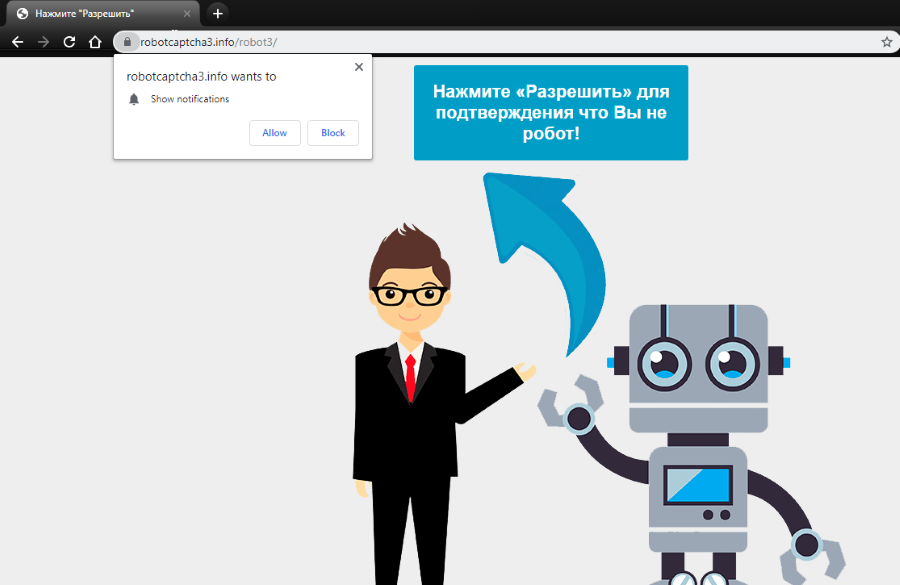 Delete https://Robotcaptcha3.info, p8.Robotcaptcha3.info, p7.Robotcaptcha3.info, w986.Robotcaptcha3.info, h64r.Robotcaptcha3.info, sphy.Robotcaptcha3.info, oz4x.Robotcaptcha3.info, n9m9.Robotcaptcha3.info virus notifications