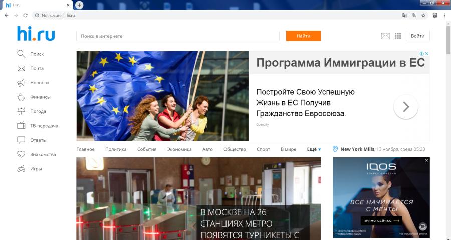 eliminar vírus Hi.ru
